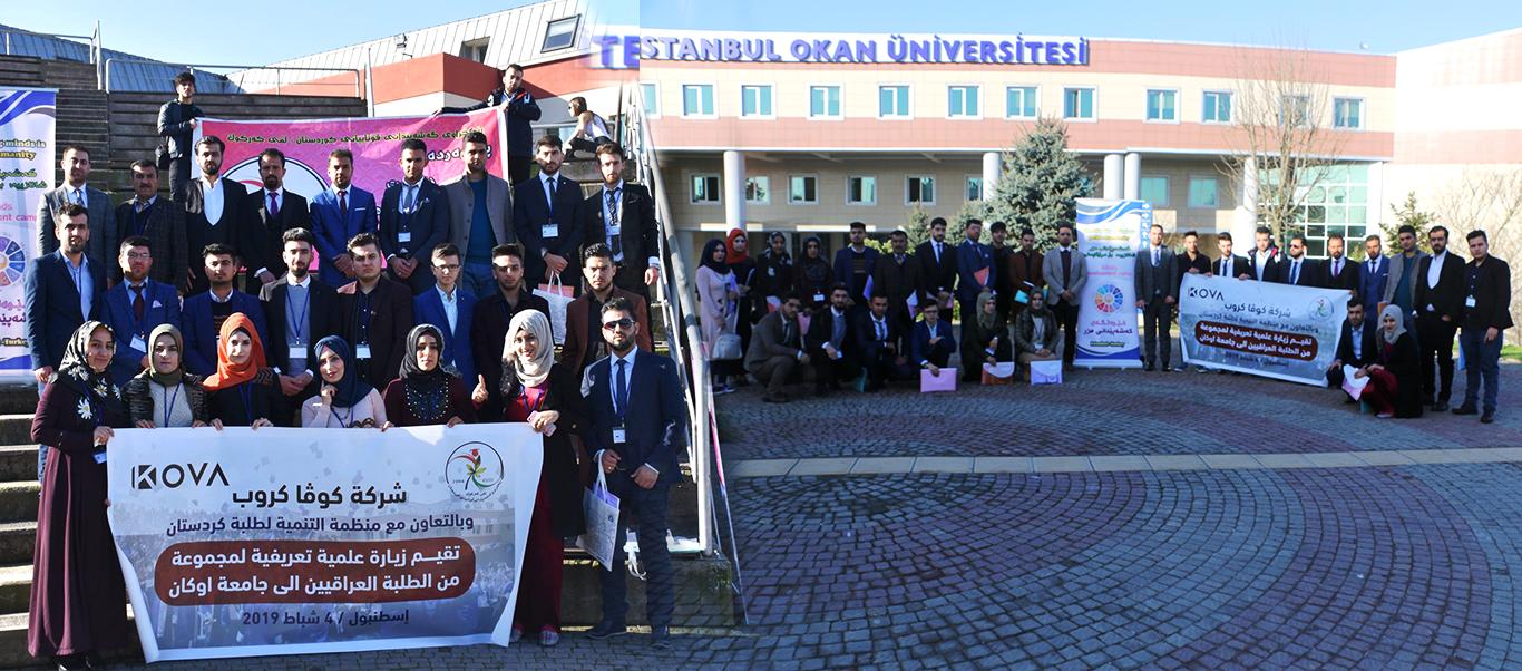 Okan University Camp